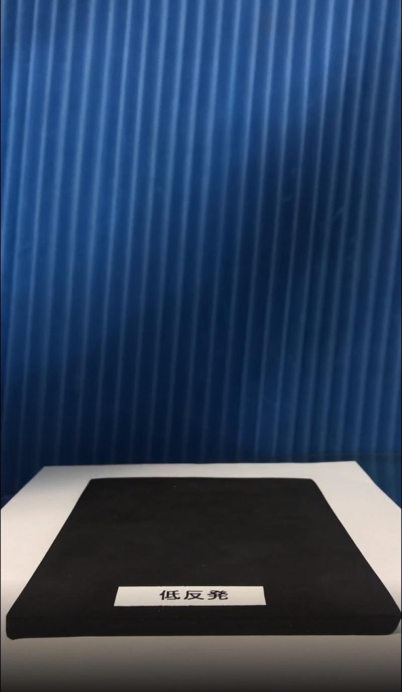 低反発衝撃吸収材